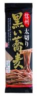 信州太切り 黒い蕎麦